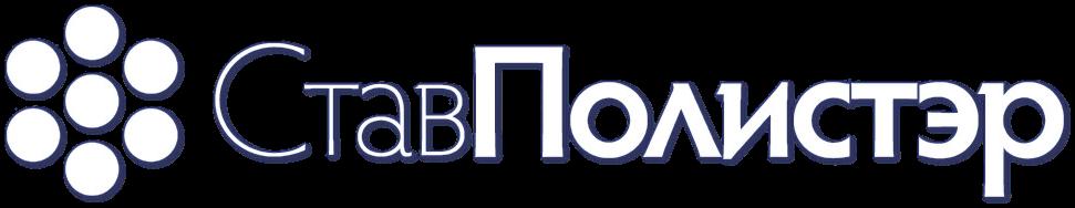 Пенопласт в Ставрополе - Пенополистирол